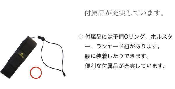 送料無料 フラッシュライト B20 高性能防水懐中電灯_画像9