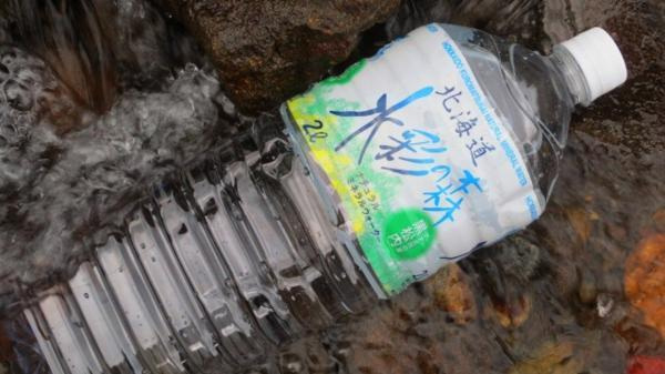 水彩の森2L×6本 北海道限定12L 切手可 ご当地_画像2