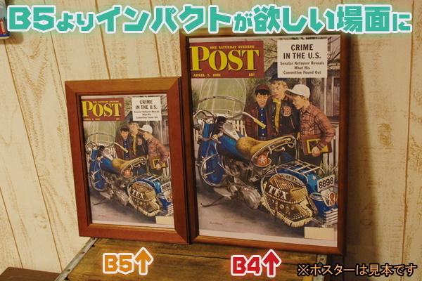 ペンシルバニア鉄道 100周年 B4フレームセット ◆ 列車 B4-082_画像3