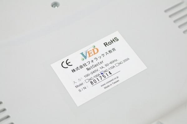 現状!! フォラックス教育 NET CASTER_画像3