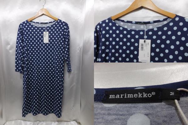 marimekko マリメッコ KULA ワンピース 総柄 水玉 エストニア製 サイズM ブルー系 レディース_画像2