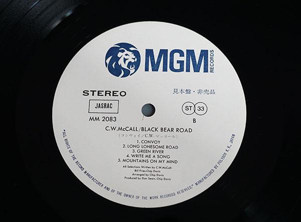 国内プロモ盤LP C.W.McCALL Black Bear Road C.W.マッコール レア品 寄付品_画像5