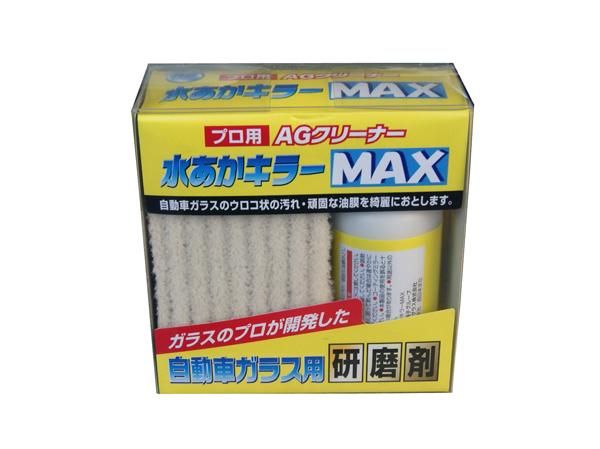 ☆水あかキラーMAX ウロコ・油膜取りに! 特価▽_画像1