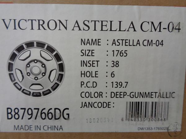 【送料無料】ジャオス アステラ CM-04 6.5J-17 +38 139.7 6H ガンメタリック ハイエース ・レジアスエース_画像3