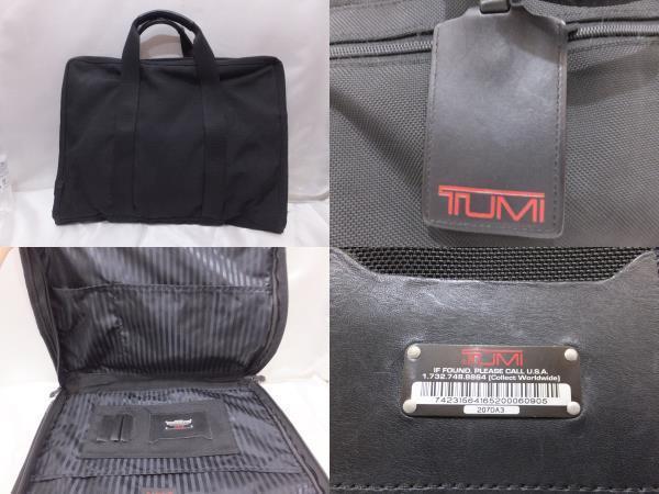 TUMI トゥミ ブリーフケース 207D3 ブラック_画像2
