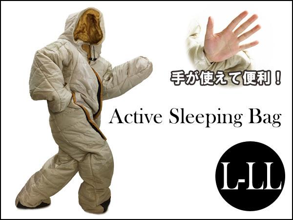 送料無料 人型寝袋 L-LL 動けるシュラフ スリーピングバッグ アイボリー 収納袋入り/21_画像1