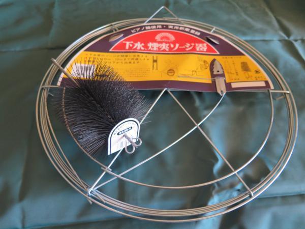 ワイヤー式106mm煙突掃除セット(6mワイヤー+106㎜ブラシ)_画像1