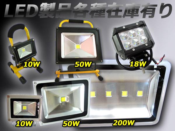 12V/24V LEDワークライト 36W フォグランプ・バックランプにも_画像6