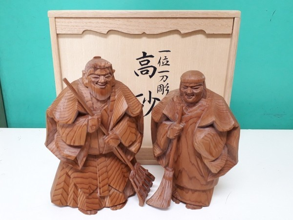 【高砂人形】伝統工芸品指定/一位一刀彫/高砂/和之作/高砂人形/kh0753_画像1