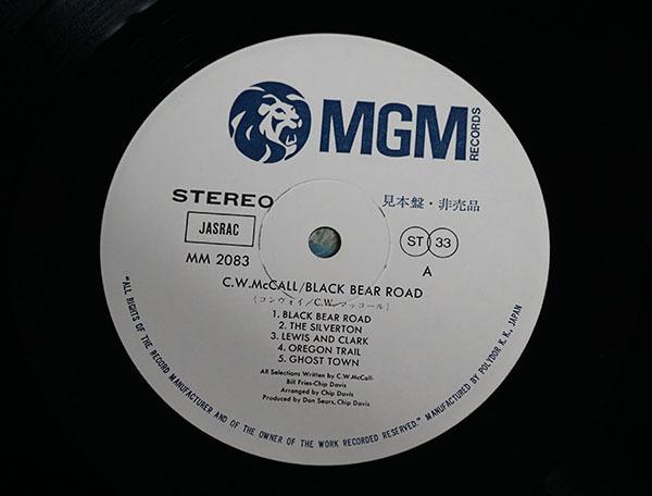 国内プロモ盤LP C.W.McCALL Black Bear Road C.W.マッコール レア品 寄付品_画像7