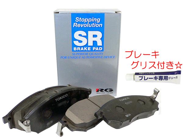 ☆SRブレーキパッド ハイゼット S82P/S83P/S82C/S83C フロント用_画像1
