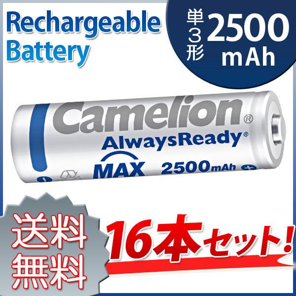 ネコポス 送料無料 ニッケル水素充電池 単3形 NH-AA2500ARBC4 (16本セット)_画像1