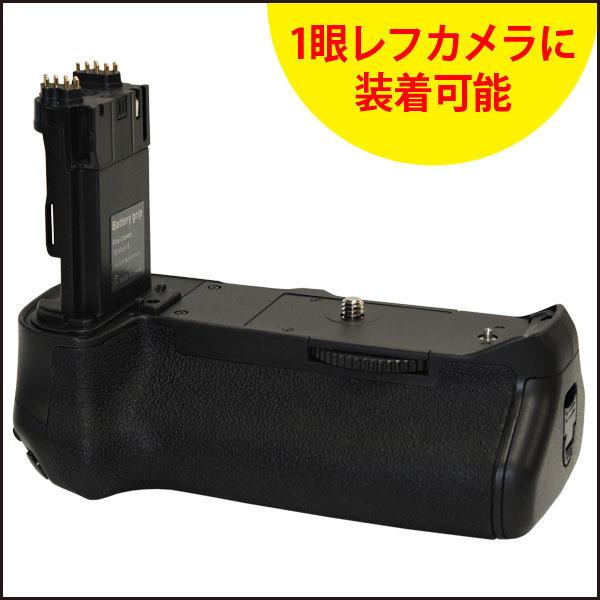 キヤノン BG-E16 互換カメラ用 バッテリーグリップ 7D markII 対応_画像1