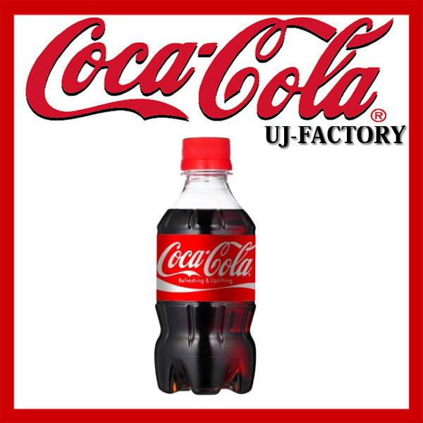 ★コカ・コーラ 社★コカ・コーラ 300ml PET(ペットボトル)1ケース/24本_※コカ・コーラ 300mlPET(24本)