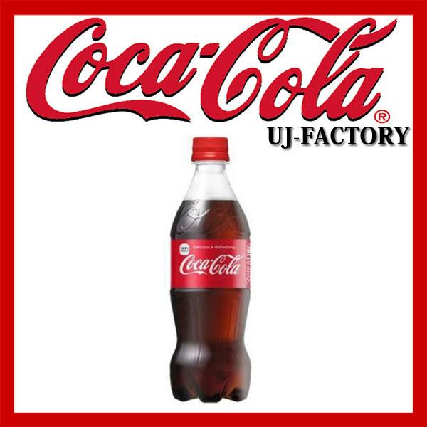 ★コカ・コーラ 社★コカ・コーラ 500ml PET(ペットボトル)★1ケース/24本_※コカ・コーラ(500ml PET/24本)