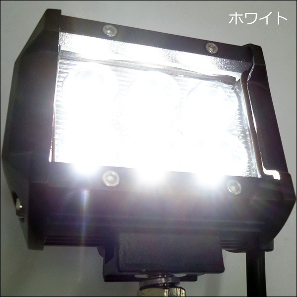 LEDワークライト【2個セット】作業灯 (Y) 18W 12-24v 防水 角型 デッキライト/21Ξ_画像2
