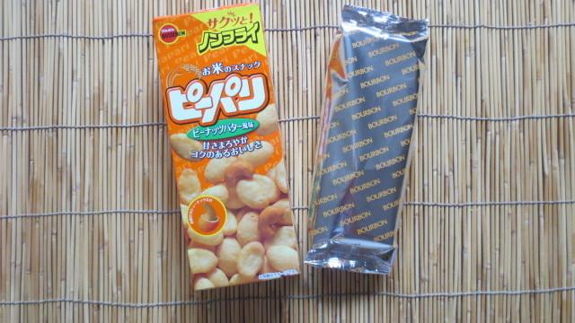 ブルボン ピーパリ58g ピーナッツバター風味 切手可 懐かしの味_画像5