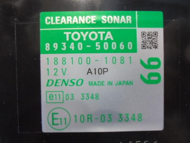 レクサス LS LS600h UVF45 LS460 USF40 後期 Fスポーツ 純正 クリアランスソナー コンピューター 89340-50060 188100-1081 テスター診断OK_画像2