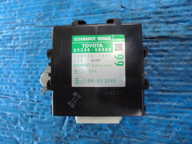 レクサス LS LS600h UVF45 LS460 USF40 後期 Fスポーツ 純正 クリアランスソナー コンピューター 89340-50060 188100-1081 テスター診断OK_画像1