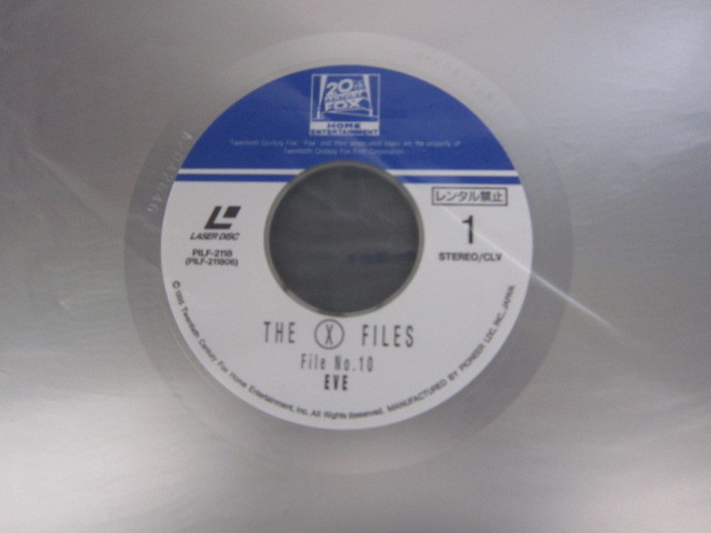 LD1702-Xファイル ファーストシーズン VOL.1 初回限定生産_画像3