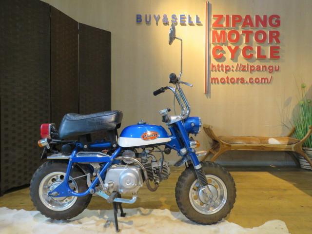 「HONDA MONKEY Z50A ホンダ モンキー リジット 50cc 6V 初期型 ブルー 2949km 原付 原チャリ バイク 希少 札幌発」の画像1