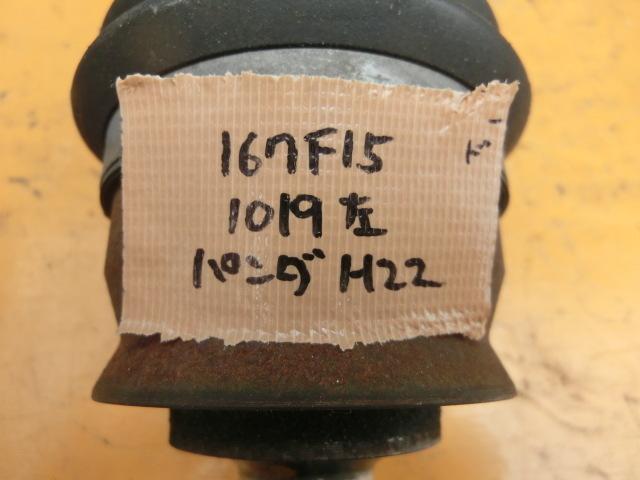 New Panda left drive shaft Heisei era 22 year ABA-16912 front Fiat 8.1 ten thousand kilo ii