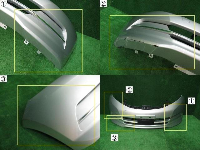 17615◆ノート E12 前期 ライダー フロントバンパー◆62022-8A00X_画像3