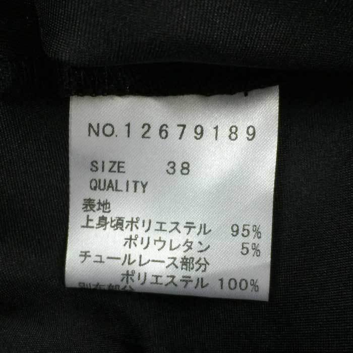 【美品】シーシークロス C C CROSS リボン付ベアトップワンピース ブラック_画像5