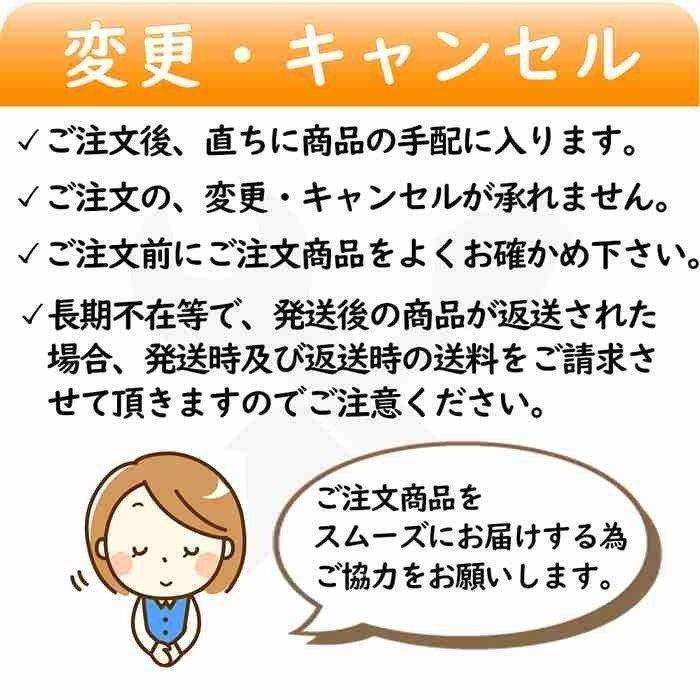ルーフキャリア サンバートラック TV1 Kシリーズ TUFREQ 精興工業 タフレック_お願い
