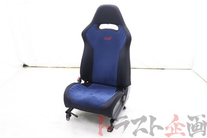 4615202 純正 STI シート 助手席 インプレッサ A型 GDB WRX STI トラスト企画_画像1