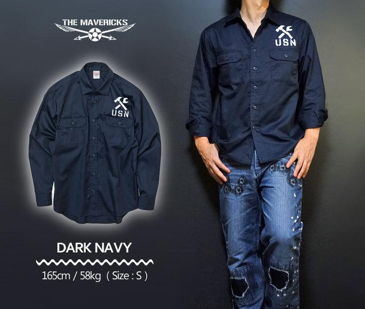 THE MAVERICKS 長袖 ワークシャツ XXL 米海軍 REPAIR BASE モデル 紺 ネイビー_画像2