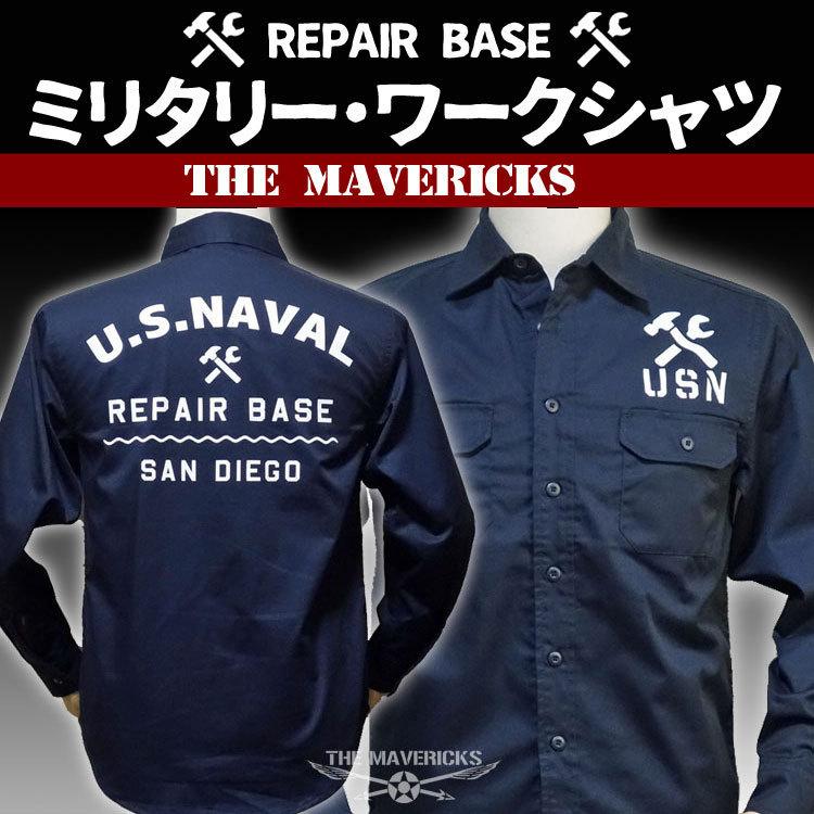 THE MAVERICKS 長袖 ワークシャツ XXL 米海軍 REPAIR BASE モデル 紺 ネイビー_画像1