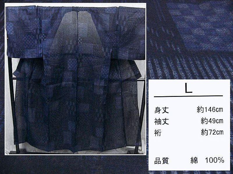少し透ける 綿紅梅生地 男ゆかた L 濃紺色地・市松の小紋柄 新品_画像1
