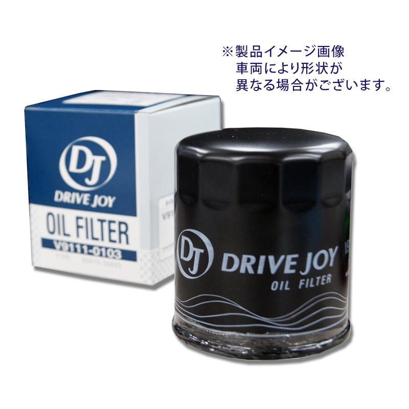 ☆DJオイルエレメント 10個セット/V9111-0106大特価!