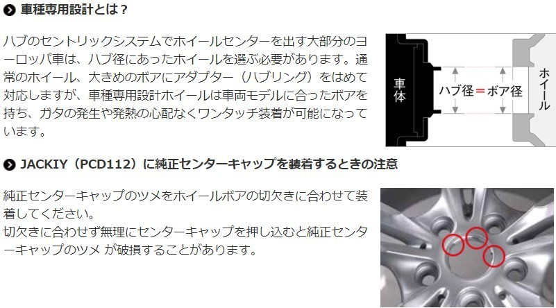 業販送料無料 新品 阿部商会 MAK JACKIY 17×7.0J +50 5H120 S 4本 クロスオーバー R60 ペースマン_画像2