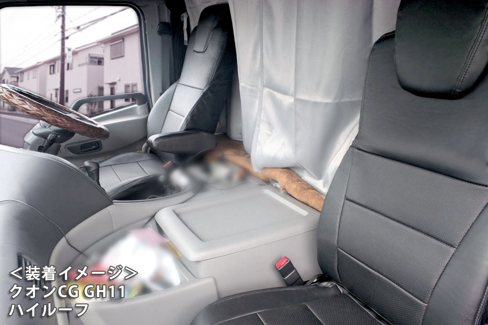 【Azur/アズール】フロントシートカバー ヘッドレスト一体型 運転席単品 UDトラックス クオン(パーフェクトクオン含む) H.23/10~ AZU13R01_画像1