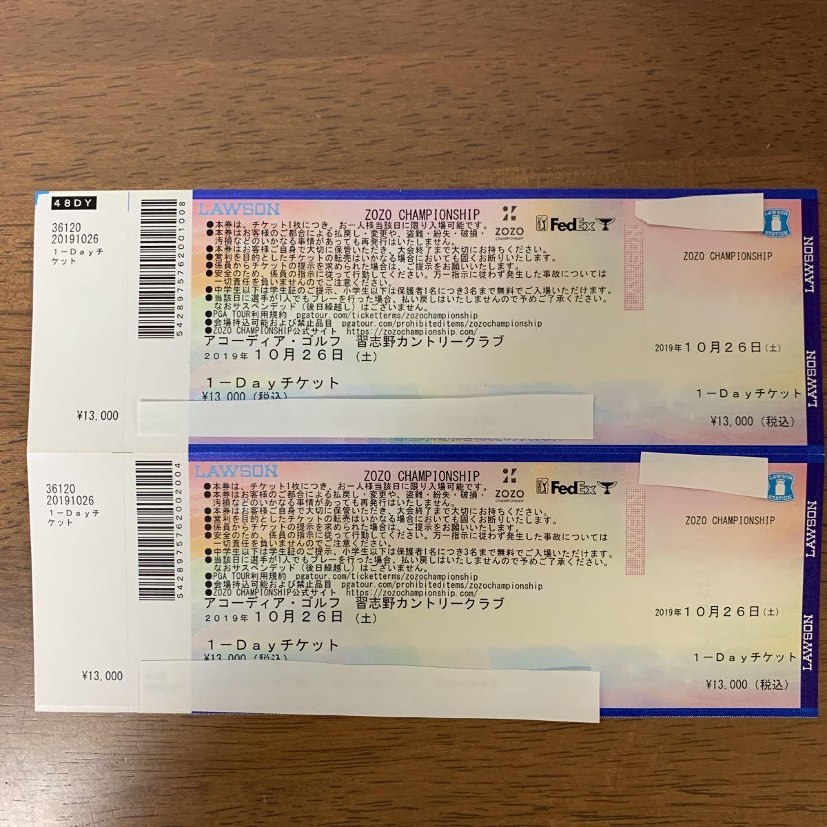 ZOZO Championship 3日目 10/26(土) 2枚 (駐車場無し) _画像2