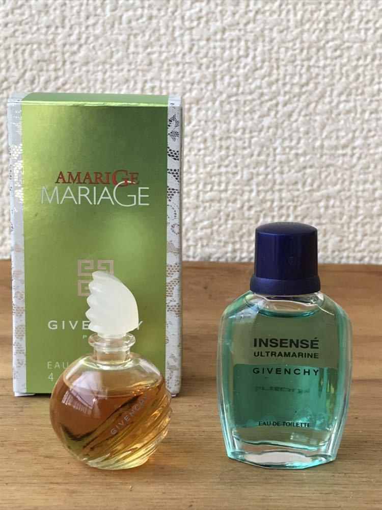 2個 ジバンシー givenchy オーデパルファム アマリージュ マリアージュ アンサンセ ウルトラマリン オーデトワレ フランス ミニ香水