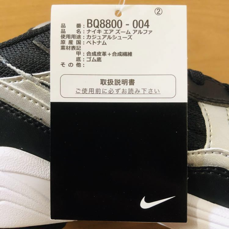 NIKE AIR ZOOM ALPHA ナイキ エアズーム アルファ スニーカー ランニング ブラック 黒 US8.5 26.5cm 国内正規品 新品未使用 限定 復刻 レア_画像5