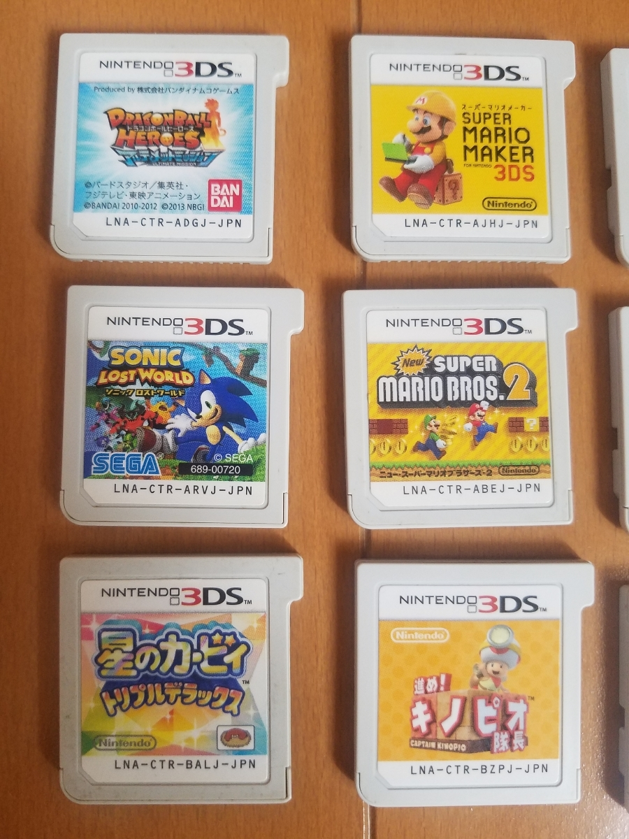 3DSソフト 11個 レターパック送料無料!_画像2