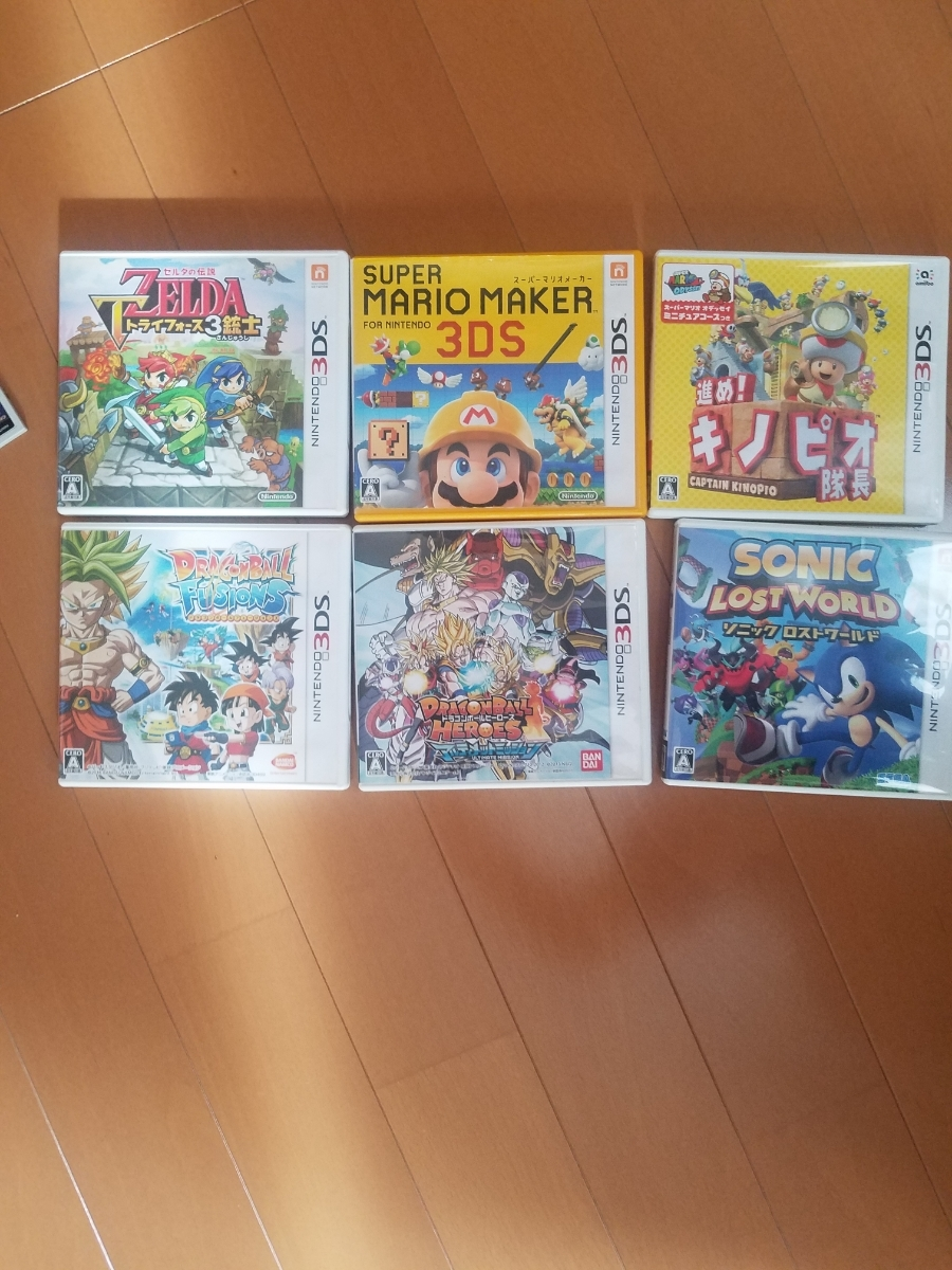 3DSソフト 11個 レターパック送料無料!_画像5