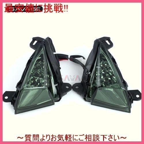 スモーク フロントLEDウィンカー光ランプ カワサキNINJA ニンジャZX-14R ZZR ZZ-R GTR 1400 ZZR1400 GTR1400_画像1