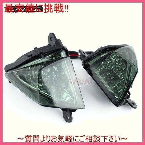 スモーク フロントLEDウィンカー光ランプ カワサキNINJA ニンジャZX-14R ZZR ZZ-R GTR 1400 ZZR1400 GTR1400_画像5