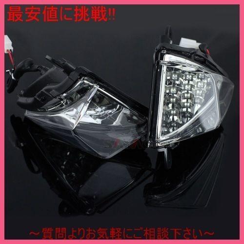 スモーク フロントLEDウィンカー光ランプ カワサキNINJA ニンジャZX-14R ZZR ZZ-R GTR 1400 ZZR1400 GTR1400_画像6