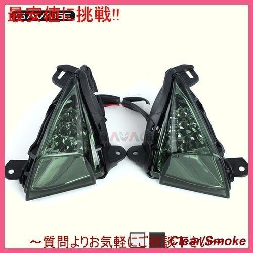 スモーク フロントLEDウィンカー光ランプ カワサキNINJA ニンジャZX-14R ZZR ZZ-R GTR 1400 ZZR1400 GTR1400_画像7