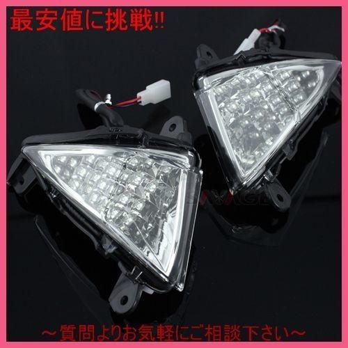 スモーク フロントLEDウィンカー光ランプ カワサキNINJA ニンジャZX-14R ZZR ZZ-R GTR 1400 ZZR1400 GTR1400_画像2