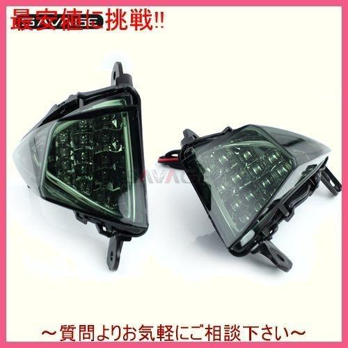 スモーク フロントLEDウィンカー光ランプ カワサキNINJA ニンジャZX-14R ZZR ZZ-R GTR 1400 ZZR1400 GTR1400_画像3