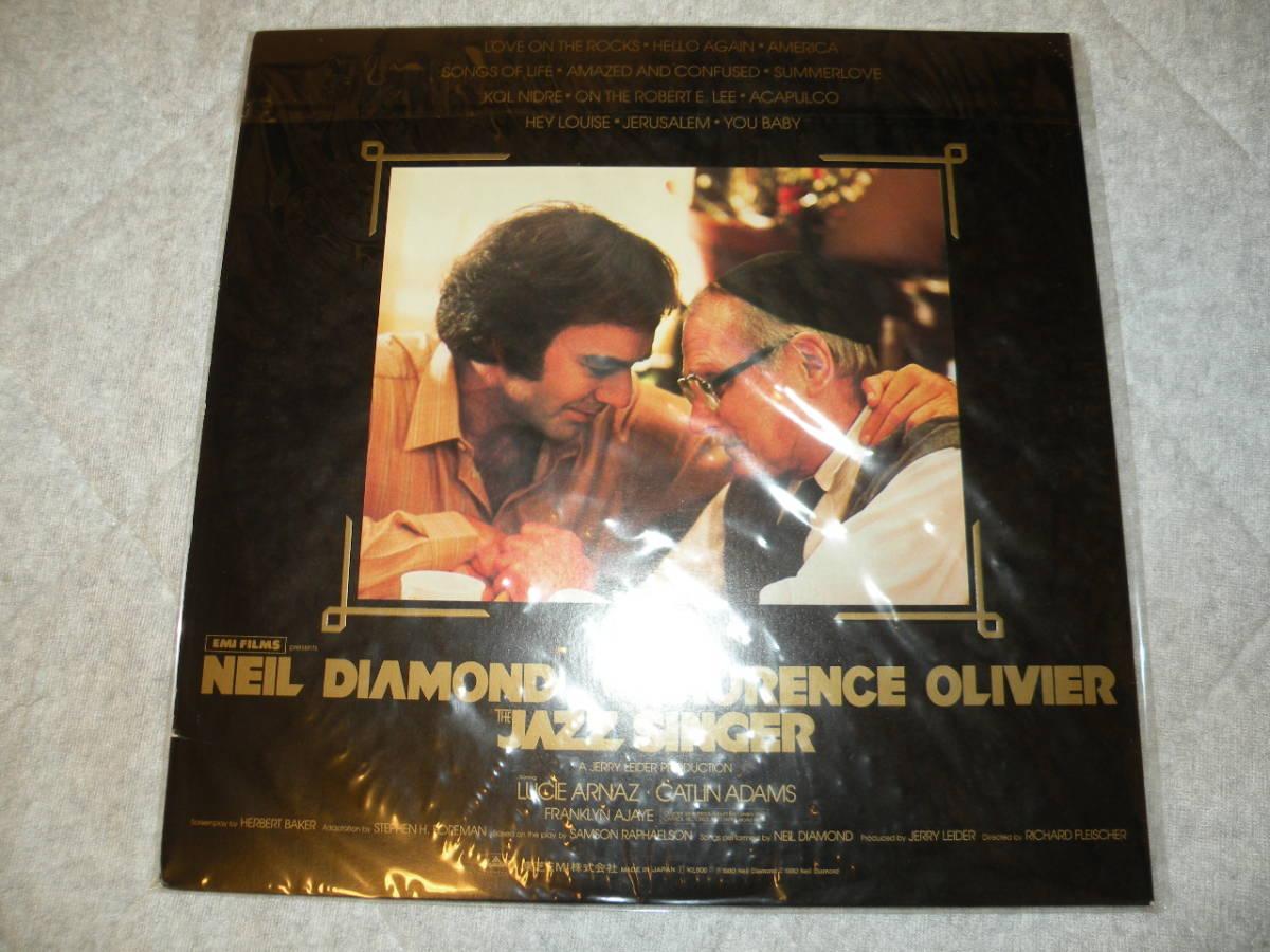 即決 美品 NEIL DIAMOND 二ール・ダイアモンド ジャズ・シンガー JAZZ SINGER 国内盤帯付LP_画像2