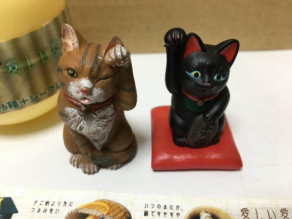 商売繁盛 招福 昭和ネコ 第三集 招き猫まね シークレット  YUJIN 古い_画像1