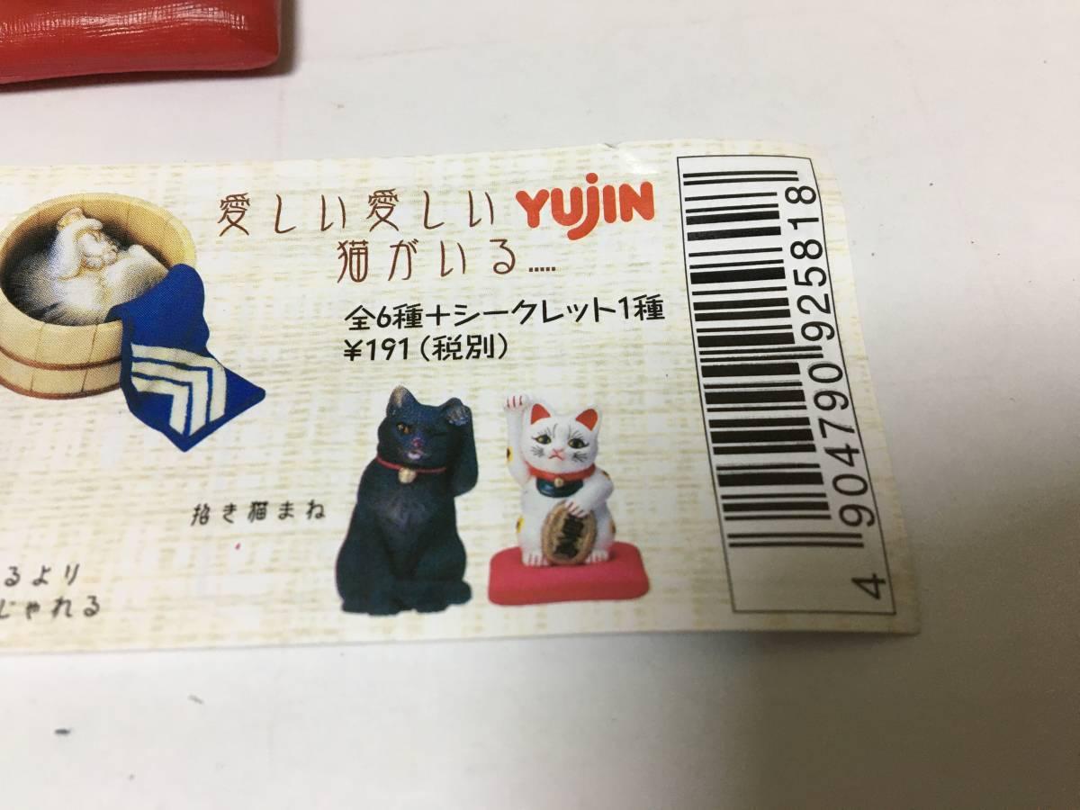 商売繁盛 招福 昭和ネコ 第三集 招き猫まね シークレット  YUJIN 古い_画像3